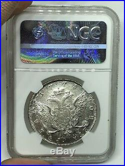 1773-CNB RY RUSSIA ROUBLE CATHERINE II NGC AU 53 Silver World Coin RARE