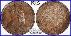 1907-H Straits Settlements 1 Dollar World Silver Coin PCGS AU Details Edward VII
