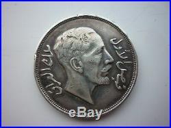 1932 Iraq 200 Fils AH 1350 Riyal Coins World 20g Silver