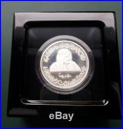 2003 United Arab Emirates Dubai Silver Proof Coin 50 Dirhams World Bank Group