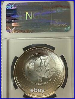 2014 France Silver 10E FIFA World Cup Brazil NGC PF 70 Ultra Cameo