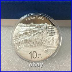 2016 China 10YUAN silver Coin World Heritage Dazu stone carving Silver Coin 30g