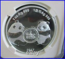 2017 China Panda 1 oz. Silver World's Fair Denver NGC PF 70 Ultra Cameo 071