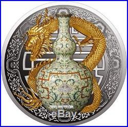 2018 Niue $1 QIANLONG VASE World Most Expensive Porcelain Silver Coin