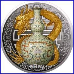 2018 Niue $1 QIANLONG VASE World Most Expensive With Real Porcelain Silver Coin