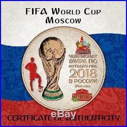 2018 Russia 3 Rubles FIFA World Cup in Moscow 1 oz Pink Gold Silver Coin PRESALE