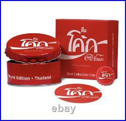 2020 Coca-Cola Bottle Cap Coin 6 Gram Silver Thailand Global Edition Thai
