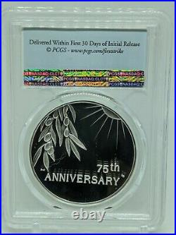 2020 End of World War 2 II 75th Anniversary Silver Medal Eagle PCGS PF69DCAM FS