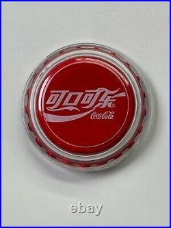 2020 Global China Edition Fiji Coca-Cola Bottle Cap Silver Coin 6gram