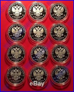 3 Roubles 2018 Russia Fifa World Cup Russia Full Set 12 Coins Silver Proof