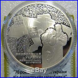 70 YEARS of LIBERATION UKRAINE Silver 2 Oz 20 Hryvnia Coin 2014 World War II