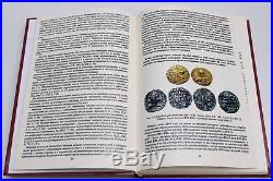 Ancient Russian Byzantine Tmutarakan Imitation Silver Bronze Coin Catalog Corpus