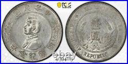 CHINA 1927 $1 DOLLAR Y-318a LM-49 MEMENTO SUN YAT-SEN PCGS AU53 WORLD COIN