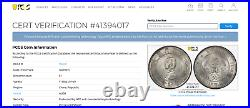CHINA 1927 $1 DOLLAR Y-318a LM-49 MEMENTO SUN YAT-SEN PCGS AU58 WORLD COIN
