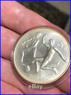 CHINA 1986 World Cup Soccer Futbol Scarce MATTE Finish 5 YUAN Silver Proof Coin
