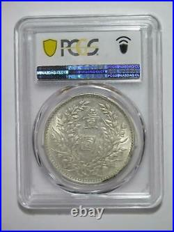 China 1914 $1 Dollar Y-329 Lm-63 Yuan Shi-kai Pcgs Au50 Silver World Coin