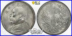 China 1921 Silver Dollar $1 Yuan Shi Kai Pcgs Au53 Graded Silver World Coin