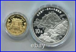 China 2010 World Heritage Wudang Mountain Gold and Silver Coins Set