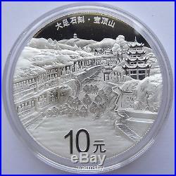 China 2016 World Heritage Dazu Rock Carvings Commemorative Silver Coin 10 Yuan