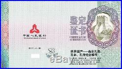 China 2017 Educator Kongzi Confucius World Heritage Silver Coin 150g 50 Yuan COA