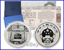 China 2017 Educator Kongzi Confucius World Heritage Silver Coin 30g 10 Yuan COA