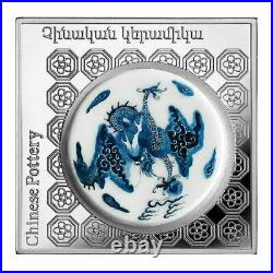 Chinese Pottery Vase 1oz 1000Dram Silver Coin Armenia 2018 Ceramics of the World