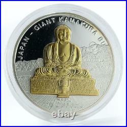 Cook Islands $ 10 Giant Kamakura Buddha World Monuments 3D 1oz Silver Coin 2011