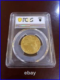 End of World War II, 75th Anniversary 24-Karat Gold Medal Coin PCGS PR69DCAM