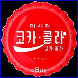 Korea World Silver Coins