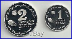 Israel 2004 FIFA Football Soccer World Cup Germany 2006 PR+BU Silver Coins