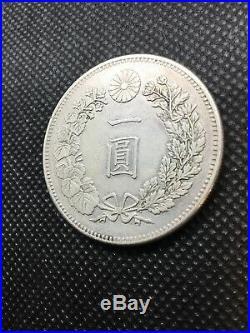 Japan 1885 (Meiji 18) 1 Yen Silver World Coin