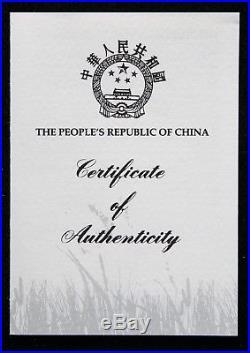 NGC PF70 1986 China World Wildlife Fund Silver Panda Coin WithCOA