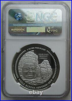 NGC PF70 Bhutan 2015 World Buddha Heritage Colorized Silver Coin 1oz S250N COA