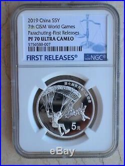 NGC PF70 China 2019 One Set(4 Pcs x 15g Silver Coins)- 7th CISM World Games (FR)