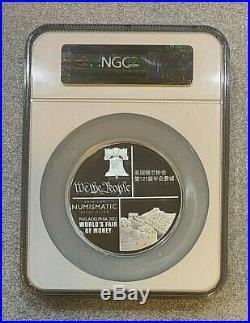 NGC PF70 Philadelphia 2012 ANA Worlds Money Fair 5oz Silver Panda POP 104