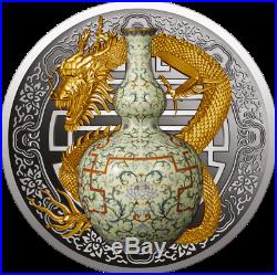 Qianlong Vase Worlds Most Expensive 2018 $1 Pure Silver Coin Mint Poland Niue
