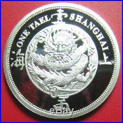 SHANGHAI CHINA 1992 TAEL 1.2oz SILVER PROOF DRAGON GIN UNUSUAL WORLD COIN RARE