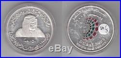 Uae United Arab Emirates Silver Proof 50 Dirhams Coin 2003 Year Km#69 World Bank